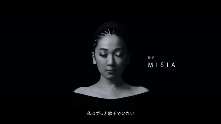 Y1000「MISIA:歌手」篇